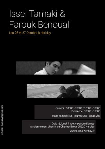 issei-et-farouk-octobre-20131