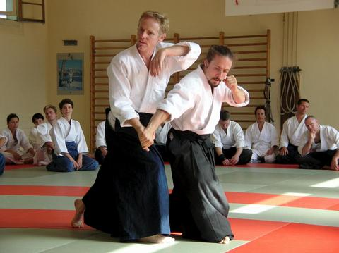 club aikido cergy pontoise